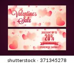 glossy pink hearts decorated... | Shutterstock .eps vector #371345278