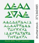 abstract triangle alien font ... | Shutterstock .eps vector #371360485