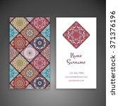 business cards. vintage... | Shutterstock .eps vector #371376196
