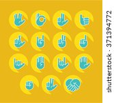 hands icons set   Shutterstock .eps vector #371394772