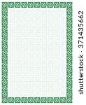 vector certificate border...   Shutterstock .eps vector #371435662