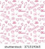 princess seamless pattern. | Shutterstock .eps vector #371519365