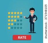 vector feedback concept... | Shutterstock .eps vector #371548105