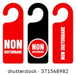 set of three red  black and... | Shutterstock .eps vector #371568982