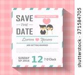 wedding invitation card... | Shutterstock .eps vector #371584705