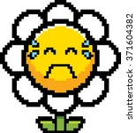 an illustration of a flower... | Shutterstock .eps vector #371604382