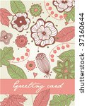 greeting card  floral... | Shutterstock .eps vector #37160644