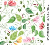 vector flower pattern.... | Shutterstock .eps vector #371627812