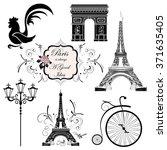 a set of symbols and landmarks... | Shutterstock .eps vector #371635405