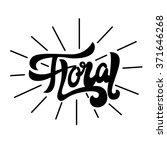 floral shop    logo  poster ... | Shutterstock .eps vector #371646268