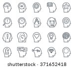 human head  business and... | Shutterstock .eps vector #371652418