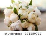 Wedding Bridal Bouquet. Peonies