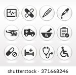 health care and medicine on...   Shutterstock .eps vector #371668246