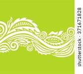 nature pattern card vector... | Shutterstock .eps vector #371671828