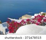 a spectacular view of santorini ... | Shutterstock . vector #371678515