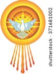 holy spirit symbol dove with... | Shutterstock .eps vector #371681002