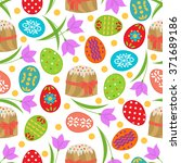 seamless easter pattern with... | Shutterstock .eps vector #371689186