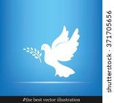 pigeon olive leaf | Shutterstock .eps vector #371705656