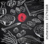 hand drawn japanese food set on ... | Shutterstock .eps vector #371741668