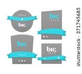 set of decorative  gray... | Shutterstock .eps vector #371745685