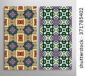vertical seamless patterns... | Shutterstock .eps vector #371785402