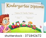 diploma template for... | Shutterstock .eps vector #371842672