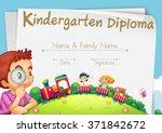 diploma template for... | Shutterstock .eps vector #371842672