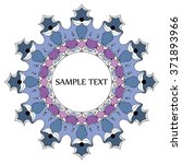 mandala with decorative... | Shutterstock .eps vector #371893966
