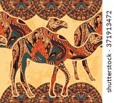 seamless pattern with camel... | Shutterstock .eps vector #371913472