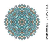 vector mandala ornament. round... | Shutterstock .eps vector #371927416