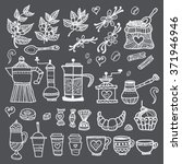 coffee drinks painted by hand.... | Shutterstock .eps vector #371946946
