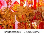 tradition lantern of chinese in ... | Shutterstock . vector #372039892