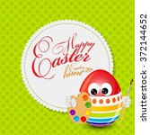 happy easter spring background... | Shutterstock .eps vector #372144652