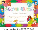 certificate template for second ... | Shutterstock .eps vector #372239242