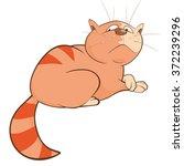 Stock vector vector illustration of a cute cat cartoon character 372239296