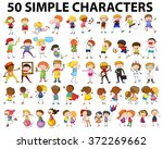 fifty simple character doing... | Shutterstock .eps vector #372269662