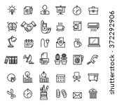 office icons vector. | Shutterstock .eps vector #372292906