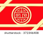 chinese card | Shutterstock .eps vector #372346408