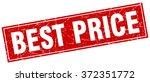 best price red square grunge...