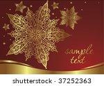 vintage christmas template | Shutterstock .eps vector #37252363