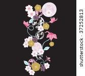 illustration of a decorative...   Shutterstock .eps vector #37252813