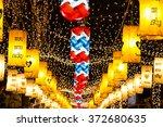 Light Decoration In Thailand...