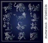 Set Of Zodiac Icons  Astrology...