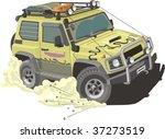 vector scene of car for rally | Shutterstock .eps vector #37273519