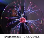 Small photo of Tesla coil - physics experiment for children