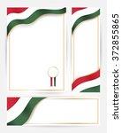 hungary flag banners set. ...   Shutterstock .eps vector #372855865