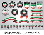 made in iran seal  iranian flag ... | Shutterstock .eps vector #372967216