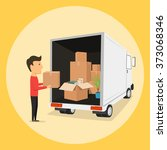 moving with boxes. things in... | Shutterstock .eps vector #373068346