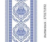 monochrome striped seamless... | Shutterstock .eps vector #373171552