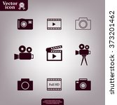 camera icons. vector...